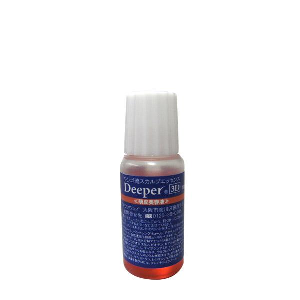 Deeper3D お試しミニボトル