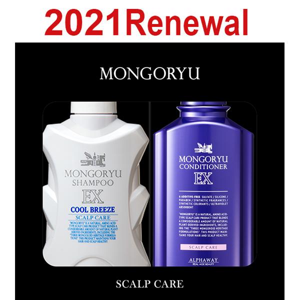 モンゴ流クールコンBOX400