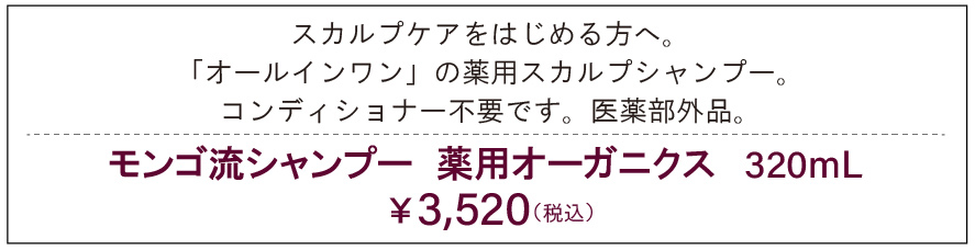 商品情報4