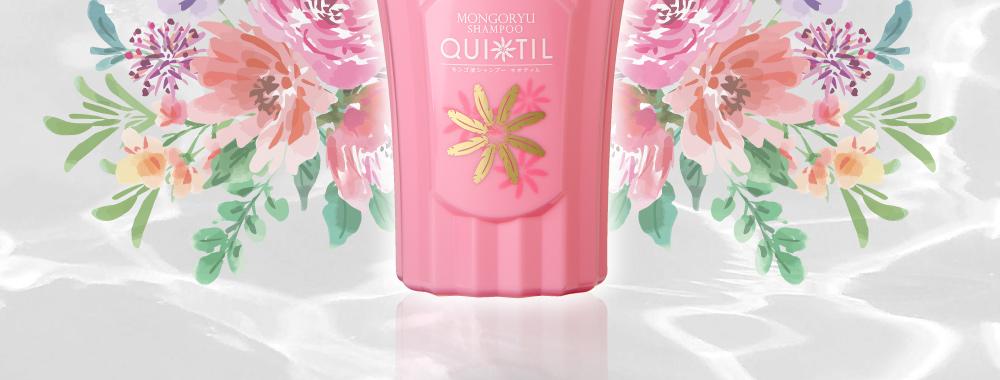 RENEWAL1:オーガニック認証成分が6種類も配合、RENEWAL2:洗浄成分がより低刺激。ココイル加水分解コーラゲンK、RENEWAL3:さらに美しいツヤ髪へ。ワレモコウエキス/ハチミツ、RENEWAL4:香りも一新アロマオイルで人気のローズゼラニウムの香り。RENEWAL5:従来品よりカラーの褐色率が約半分に軽減。ポリクオタニウム-47